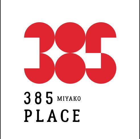 京都・西陣ワークスペース「385PLACE」